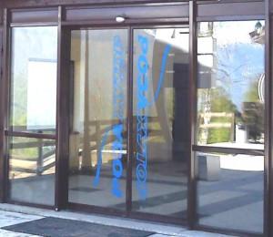 Автоматические раздвижные двери Doortec